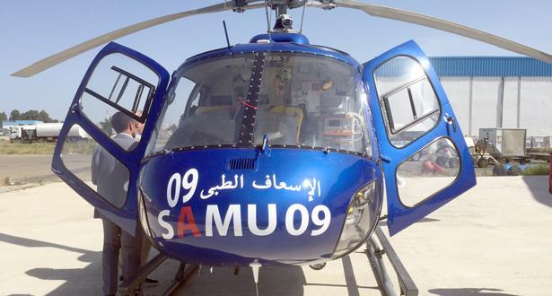المروحية الطبية تنقل مريضة في وضع حرج من العيون إلى المستشفى الجامعي بمراكش