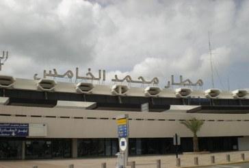 توقيف نيجيري بالمطار حاول تهريب الكوكايين بالدار البيضاء