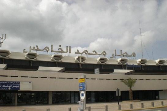 توقيف نيجيري بمطار محمد الخامس متلبسا بمحاولة تهريب كمية من الكوكايين