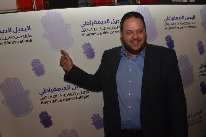 حزب البديل الديمقراطي يصعد ضد وزارة الداخلية ويجمع منتداه الوطني في لقاء استثنائي