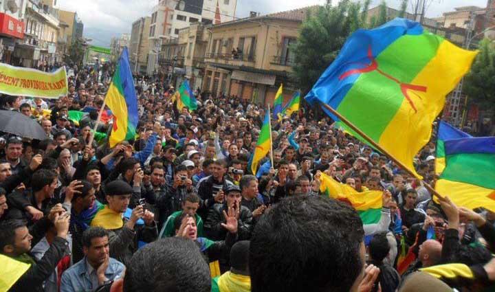 غضب واسع من رفض الحكومة المغربية ترسيم رأس السنة الأمازيغية