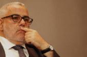 البيجيدي يعلق عضوية مستشارين أعلنوا معارضة بلقايد في مراكش