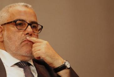 عاجل. عبد الإله ابن كيران يدعو أعضاء العدالة والتنمية لاتخاذ هذا القرار