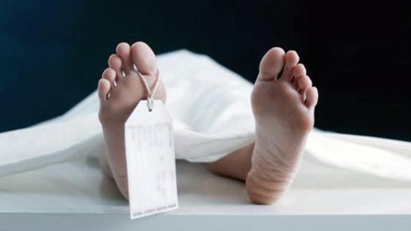 قتلت زوجها واحتفظت بجثته 18 عاما