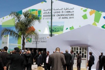 توقيع مذكرة تفاهم في مكناس بشأن إعادة هيكلة التعاونيات الفلاحية المغربية