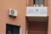 مجلس كلميم يتدارس وضعية العرض الصحي بالمدينة في دورته العادية