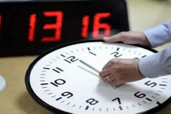على مشارف العيد… المغرب يعلن تاريخ إضافة ساعة جديدة للتوقيت الحالي