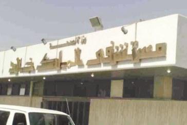 جرحى في حادث إطلاق نار في مستشفى بالسعودية + (فيديو)