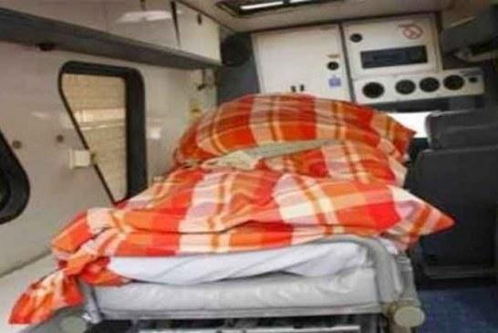 وفاة شيخ بمراكش كان موضوعا تحت الحراسة النظرية بسبب مضاعفات أزمة صحية