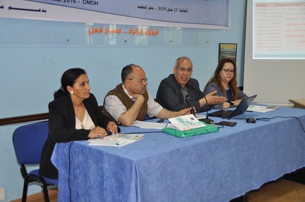 المنظمة المغربية لحقوق الإنسان تدعو للمساواة بشأن التمتع بممتلكات الدولة وخيرات البلاد