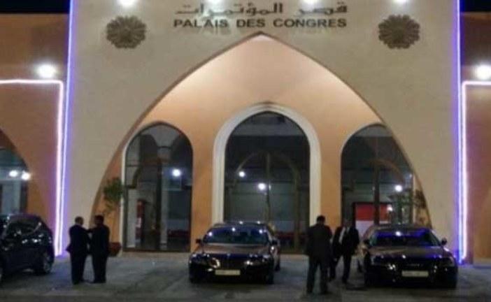 انطلاق فعاليات الدورة الأولى لملتقى التوجيه في قصر المؤتمرات بالعيون