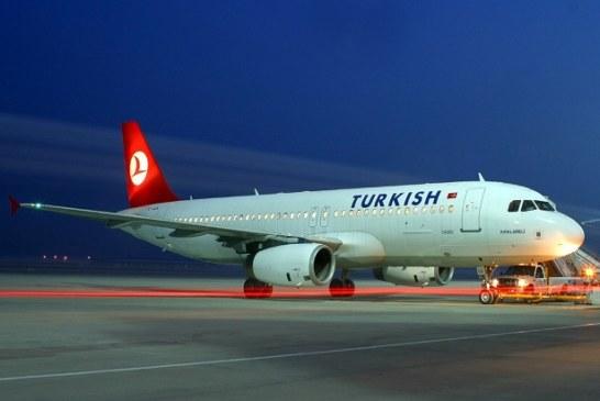 طائرة تركية في طريقها للمغرب تهبط بالجزائر لهذا السبب