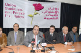 الاتحاد الاشتراكي يوجه أزيد من 160 رسالة نصرة للمغرب في قضية الكركرات
