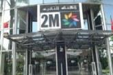 """النقابة الوطنية للصحافة المغربية تعبر عن انشغالها بالأوضاع داخل """"دوزيم"""""""