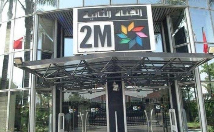 """النقابة الوطنية للصحافة المغربية تدخل على خط """"الأزمة المالية"""" داخل """"دوزيم"""""""