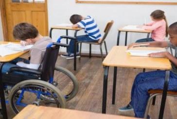 كلميم تحتفي بالإنجازات الرياضية والدراسية للأطفال في وضعية إعاقة