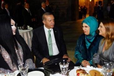متحولة جنسيا على مائدة إفطار أردوغان