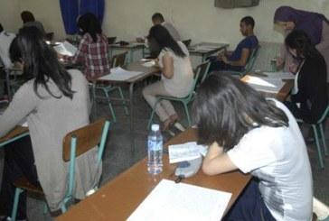 """توقيف 150 شخصا متهما بالغش في امتحانات """"الباك"""""""