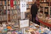 المغرب يشارك في المعرض الدولي للكتاب في بوخارست