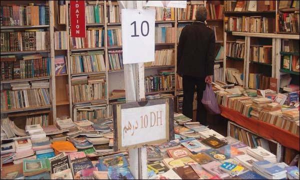 مواجهة جديدة بين أرباب المكتبات وأصحاب المدارس الخاصة