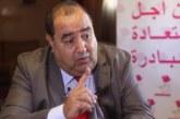 لشكر يترأس الدورة الأولى لمجلس الشبيبة الاشتراكية الديمقراطية في العالم العربي