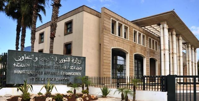 المغرب يدين بشدة الهجوم الآثم الذي تعرضت له فرقاطة سعودية غرب ميناء يمني