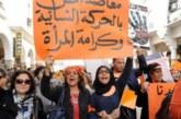 اللجنة الجهوية لحقوق الإنسان بالعيون-السمارة تنظم يوما دراسيا حول مناهضة العنف ضد المرأة