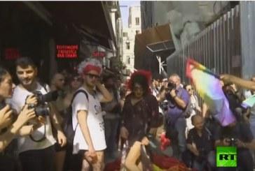 مسيرة المثليين