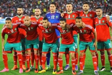 سحب قرعة نهائيات كأس إفريقيا للأمم 2017 المغرب في المجموعة الثالثة