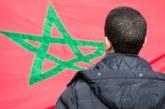 جمعيات مغربية بإيطاليا تستنكر تمويل حكوميا غير رسمي للقاء يسيء إلى القضية الوطنية بروما