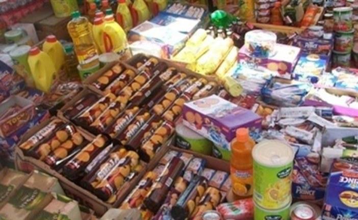 حجز أطنان من المواد الغذائية الموجهة للمستهلك خلال رمضان