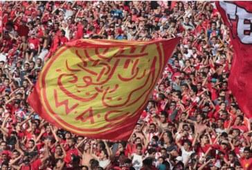 جامعة لقجع تقرر تاريخ ومكان إجراء مباراة الديربي بين الوداد والرجاء