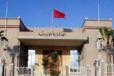 شهرين موقفة والتنفيذ والغرامة لشابي زاكورة المتهمين بالإفطار العلني