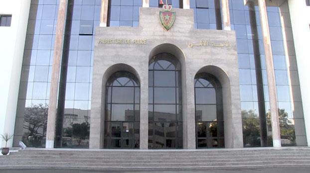 ولاية أمن الدار البيضاء ترد على شخص ادعى أن الأمن لم يدعمه خلال تعرضه لاعتداء