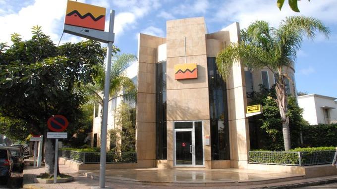 (أوروماني) تختار (التجاري وفا بنك) كأفضل بنك مغربي