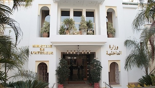 وزارة الداخلية تفتح تحقيقا موسعا بعد فاجعة الصويرة لمحاسبة المتورطين