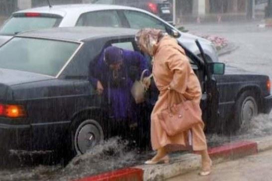 نشرة إنذارية: زخات مطرية رعدية قوية اليوم الأحد في العديد من المدن المغربية