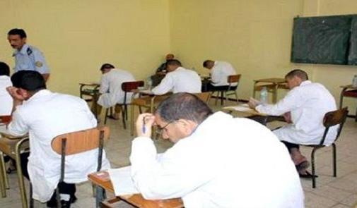 188 سجينا يتفوقون في امتحانات الباكالوريا برسم دورتي يونيو 2016