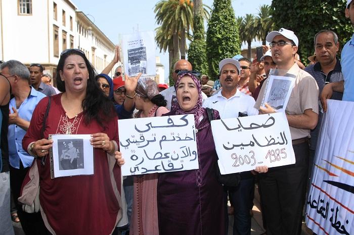 بالصور… الشارع المغربي يطالب الحكومة بإعادة النظر في نظام التقاعد