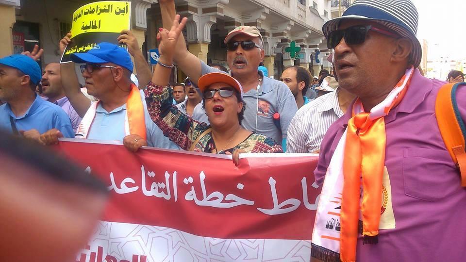 """الآلاف يتظاهرون بشوارع الرباط للمطالبة بـ""""إسقاط"""" قانون التقاعد"""