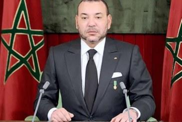 الملك محمد السادس يعزي أفراد أسرة الفنان المرحوم محمد الإدريسي