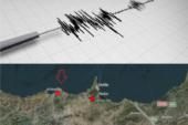 تسجيل هزة أرضية بقوة 3,6 درجات بعرض سواحل الريف