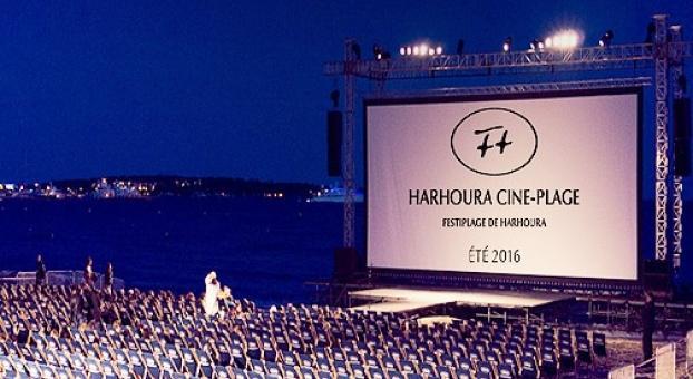 إسدال الستار على النسخة الأولى لمهرجان هرهورة لسينما الشاطئ