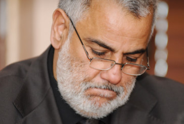 """جريدة مقربة من عبد الإله ابن كيران تكشف """"ضريبة البلوكاج الحكومي"""""""