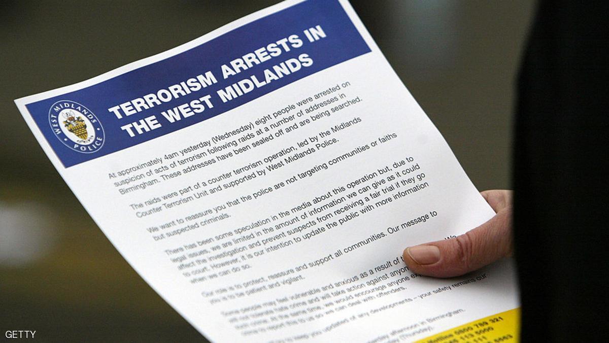 حملة اعتقالات في بيرمنغهام البريطانية بشبهة الإرهاب