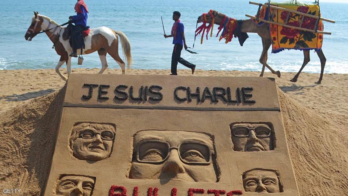 """بعد سنوات من فراره… اعتقال الجهادي المرتبط بهجوم """"شارلي إيبدو"""""""