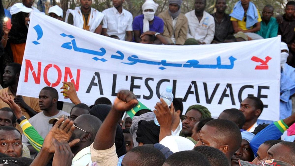 """السجن لنشطاء مناهضين لـ""""العبودية"""" في موريتانيا"""