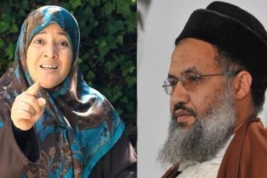 القضاء ينهي حلم عمر بنحماد وفاطمة النجار بالزواج