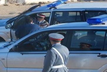 عناصر الدرك تطيح بعنصرين من القوات المساعدة بتهمة تهريب البشر