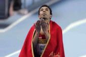 إيكيدير على رأس 20 رياضيا يمثلون ألعاب القوى المغربية في ريو